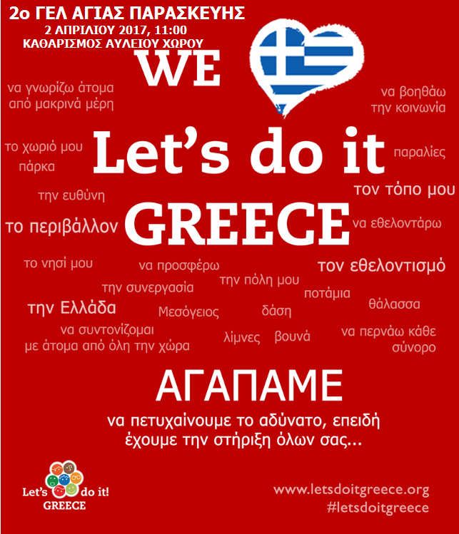 lets-go-greece